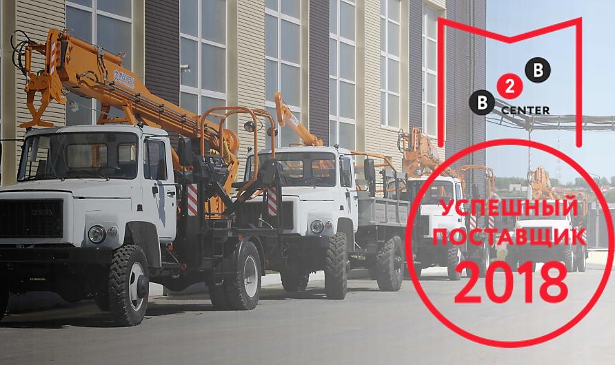 АО «Стройдормаш» вошло в Топ-1000 поставщиков по версии B2B-Center
