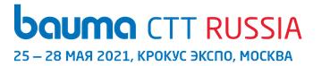 Ждем всех на выставке СТТ Russia